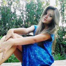 Юлия, 21 год, Балашов