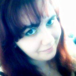 Мария, 28 лет, Красноуфимск
