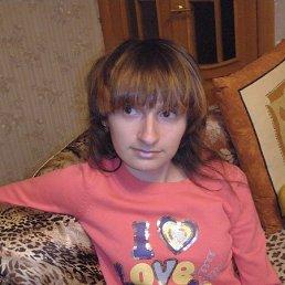 Дана, 28 лет, Владивосток