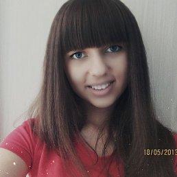 Аня, 24 года, Заволжье