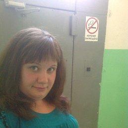 Алёночка, 26 лет, Аксай
