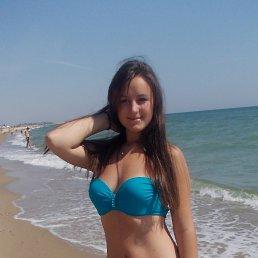 Оксаночка, 24 года, Котовск