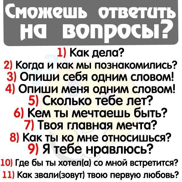 Зомби, приколы с вопросами в картинках