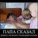 Фото Андрей, Гродно - добавлено 19 июня 2014 в альбом «Лента новостей»