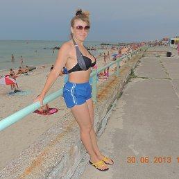 Антонина, 31 год, Гайворон