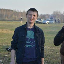 Сергей, 29 лет, Красноармейск