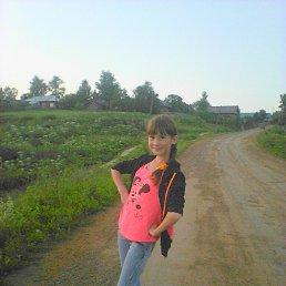 Алина, 16 лет, Уни