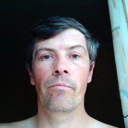 Анатолий, 46 лет, Уруссу