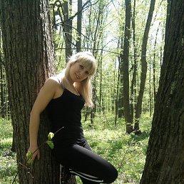 Ольга, 32 года, Знаменка
