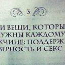 Фото Александр, Москва - добавлено 3 октября 2014