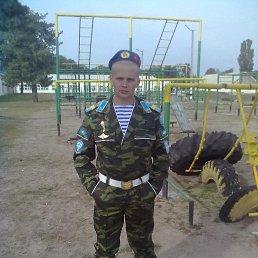 Дмитрий, 27 лет, Артемовск