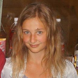 Катя, 17 лет, Тюбук