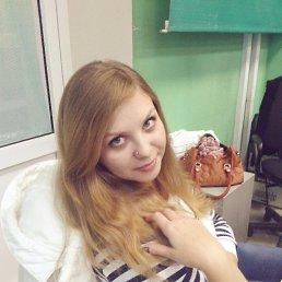 Светлана, 29 лет, Чебаркуль