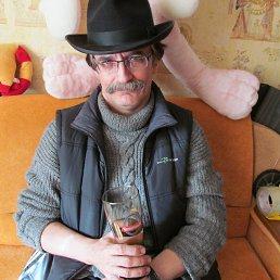 Александр, 53 года, Шахтерск