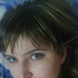 Нина, 33 года, Архангельск