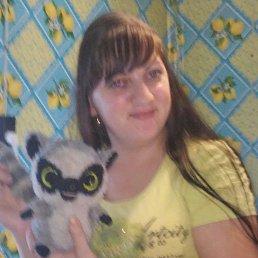 Евгения, 28 лет, Сковородино
