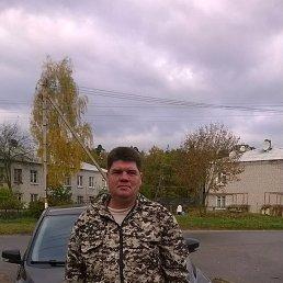 Виктор, 48 лет, Мичуринское