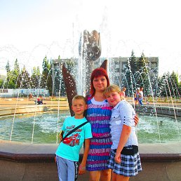 Юлия, 38 лет, Орджоникидзе