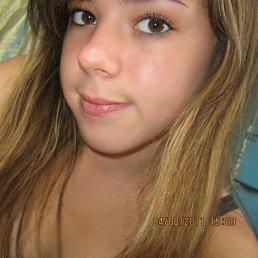 Ольга, 24 года, Каховка