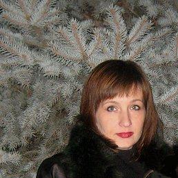 Яна, 44 года, Балаклея