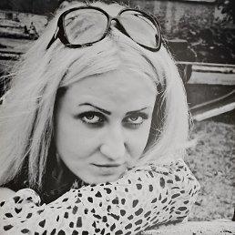 Алина, 31 год, Новоднестровск