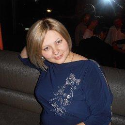 Ирина, 40 лет, Южное
