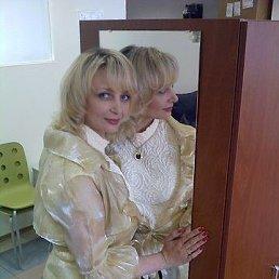 Татьяна, 44 года, Серпухов