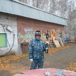 Губина, 30 лет, Калачинск