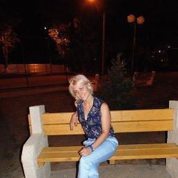 Людмила, 39 лет, Серпухов