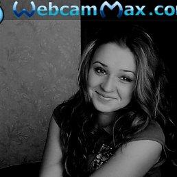 Анастасия, 20 лет, Градижск