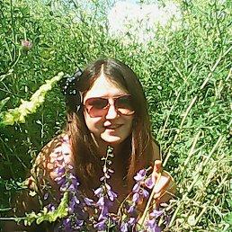 Маша, 29 лет, Обухов