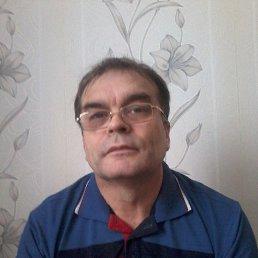 Валерий, Шадринск, 56 лет