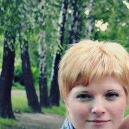 Наталия, 30 лет, Тараща
