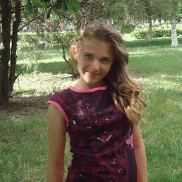 Данка, Александрия, 18 лет