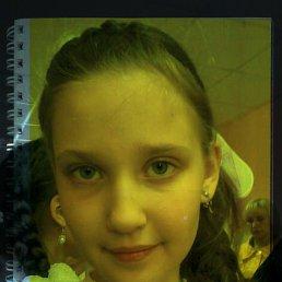полина, 17 лет, Железнодорожный