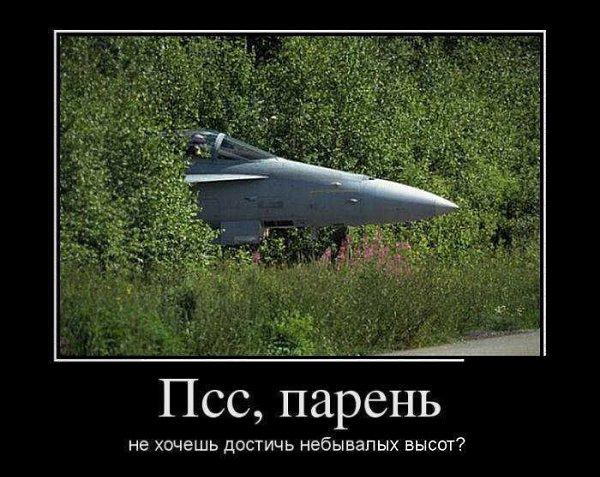 Ну-с, превышаем! http://vk.com/war_crisis#iih