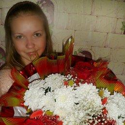 Вероника, 23 года, Пинюг