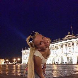 Евгения, 28 лет, Владимир