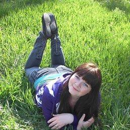 Людмила, 24 года, Кинель-Черкассы