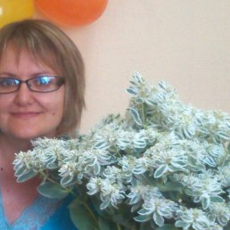Ольга, 37 лет, Тарутино