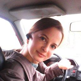 Лана, 41 год, Петергоф