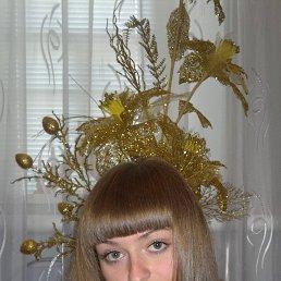Яна, 29 лет, Мелитополь