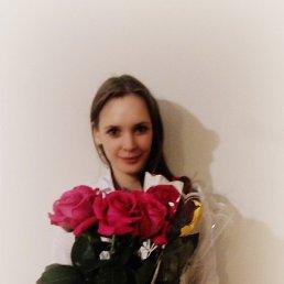 Инга, 30 лет, Чусовой