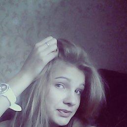 Анна, 24 года, Братск