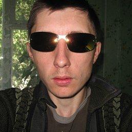 Антон, 28 лет, Гуляйполе