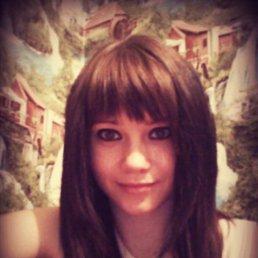 Анна, 24 года, Алексин