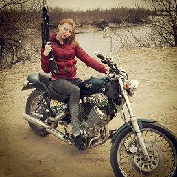 Алёна, 29 лет, Хабаровск