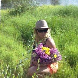 Маришка, 31 год, Улан-Удэ