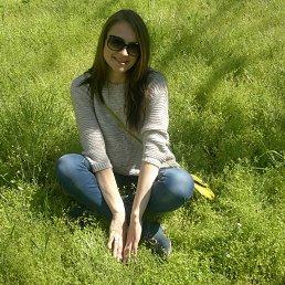 Таня, Килия, 32 года