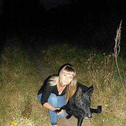 Нына, 26 лет, Черновцы